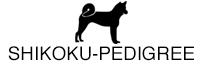 Logo Shikoku pedigree